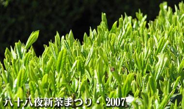 2007_0427_004s