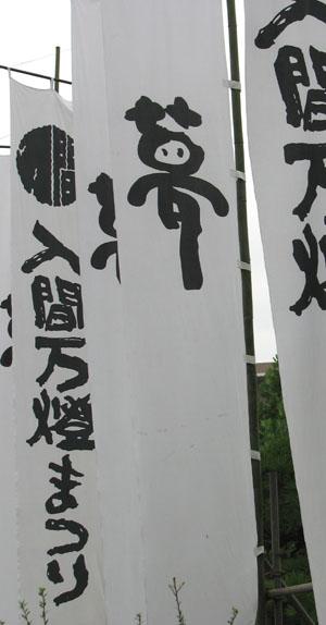 2009_1005_0009s