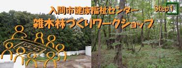 donguri001_00.jpg